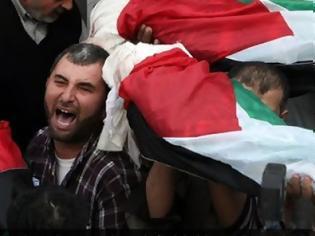 Φωτογραφία για Τουλάχιστον 105 οι νεκροί στη Λωρίδα της Γάζας
