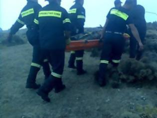 Φωτογραφία για Νεκρός 25χρονος σε χαράδρα της Καλαμπάκας