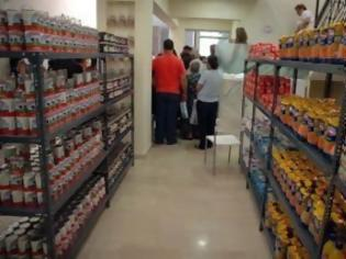 Φωτογραφία για Συστράτευση για την αντιμετώπιση της φτώχειας στο Ηράκλειο