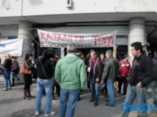 Φωτογραφία για Εργολαβικοί υπάλληλοι: Η Πρυτανεία έσπασε το άσυλο