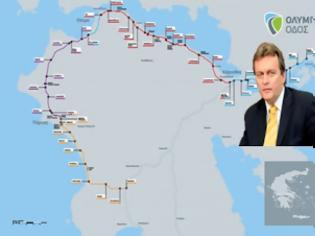 Φωτογραφία για Διακομματική πρωτοβουλία Κοντογιάννη για την Ολυμπία Οδό