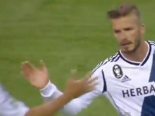 Φωτογραφία για Ποδόσφαιρο τέλος για τον Beckham