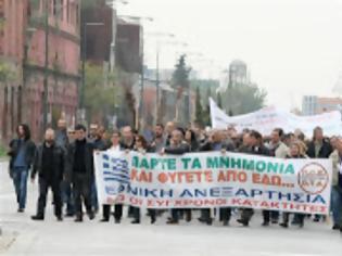 Φωτογραφία για 250 Δήμοι τελούν υπό κατάληψη υποστηρίζει η ΠΟΕ - ΟΤΑ...!!!