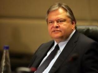 Φωτογραφία για Συνάντηση Ευ. Βενιζέλου με προέδρους των Δικηγορικών Συλλόγων Αθηνών-Πειραιά