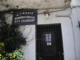Φωτογραφία για ΣΟΚ! Σε κατάσχεση της πρώτης κατοικίας ανέργων, προχώρησε η εφορία Σκοπέλου!