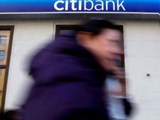 Φωτογραφία για Κλείνουν δεκαέξι υποκαταστήματα της Citibank σε όλη την Ελλάδα