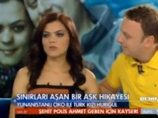 Φωτογραφία για Η Χρυσή Αυγή διέγραψε μέλος του κόμματος γιατί...παντρεύτηκε Τουρκάλα [videos]