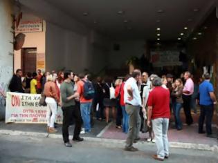 Φωτογραφία για Νέα 24ωρη απεργία στο υπουργείο Αγροτικής Ανάπτυξης