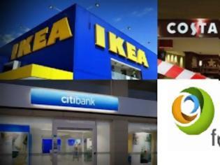 Φωτογραφία για Βάραει κανόνι η αγορά! Λουκέτα και μειώσεις σε ΙΚΕΑ, Forthnet, Citibank και Costa Coffee!