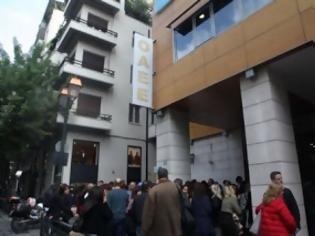 Φωτογραφία για Την Πέμπτη ο αποκλεισμός του ΟΑΕΕ από εμπόρους και επαγγελματίες της Μαγνησίας