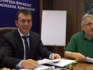 Φωτογραφία για ΓΣΕΕ: Το υπουργείο Εργασίας επισπεύδει «παράνομα μέτρα»