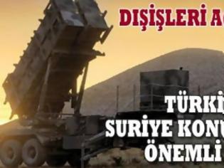 Φωτογραφία για Γιατί η Τουρκία ζητά Patriot στα σύνορα με τη Συρία. Τι προσπαθεί να πετύχει