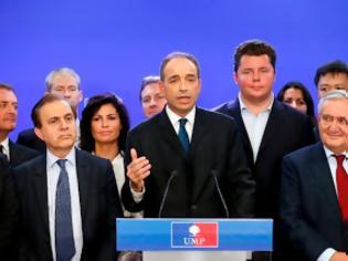 Φωτογραφία για Και επισήμως o Ζαν Φρανσουά Κοπέ στην ηγεσία των Γάλλων συντηρητικών