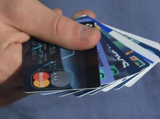 Φωτογραφία για Έκαναν ζωή χαρισάμενη με πλαστές πιστωτικές κάρτες