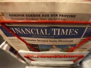Φωτογραφία για Κλείνουν οι Financial Times Deutschland