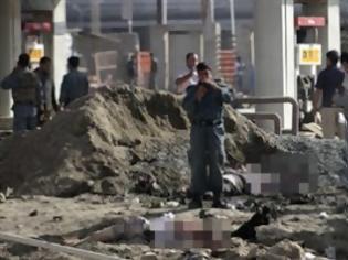 Φωτογραφία για Καμπούλ: Μεγάλη έκρηξη με άγνωστο αριθμό θυμάτων