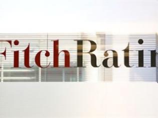 Φωτογραφία για Ο οίκος Fitch αναβάθμισε την πιστοληπτική ικανότητα του Καζακστάν