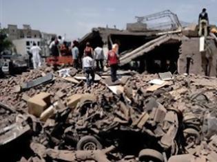 Φωτογραφία για Καμπούλ: Δύο οι νεκροί από την επίθεση αυτοκτονίας