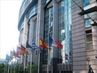 Φωτογραφία για Τι ανακοίνωσε το Eurogroup