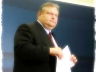Φωτογραφία για Θεσμικός ο χαρακτήρας της 9μελούς επιτροπής εξομάλυνσης της κυβερνητικής λειτουργίας