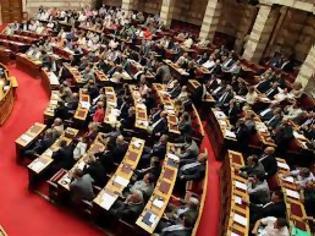 Φωτογραφία για Στα τέλη του μήνα το σχέδιο νόμου για τα εθνικά κληροδοτήματα