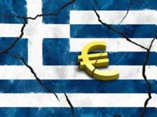Φωτογραφία για Τι σημαίνει η επαναγορά χρέους για την Ελλάδα