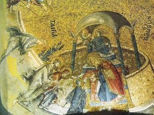 Φωτογραφία για Τα Εισόδια της Θεοτόκου στην Αγία Γραφή
