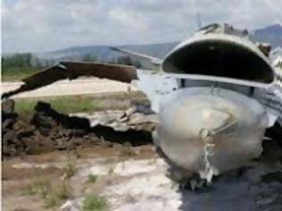 Φωτογραφία για Υεμένη: Δέκα νεκροί από συντριβή στρατιωτικού αεροσκάφους βόρεια της Σαναά