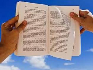 Φωτογραφία για Οσοι διαβάζουν είναι πιο ευτυχείς