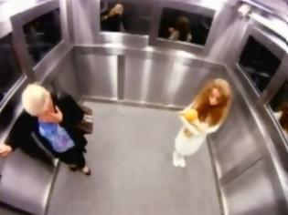 Φωτογραφία για «Φάντασμα στο ασανσέρ»: Η πιο τρομακτική φάρσα που έγινε ποτέ!