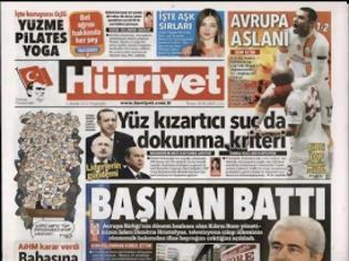 Φωτογραφία για Ο τίτλος της χθεσινής Hürriyet:«Ο πρόεδρος χρεοκόπησε»!