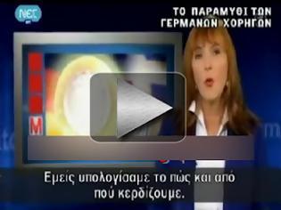 Φωτογραφία για Για να τελειώνει το παραμύθι ότι οι Γερμανοί πληρώνουν για τους Έλληνες.[ΒΙΝΤΕΟ]