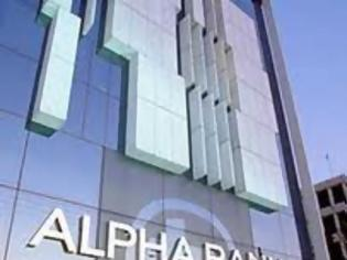 Φωτογραφία για Η ανάκαμψη θα έρθει νωρίτερα ,λένε οι αναλυτές της alpha bank