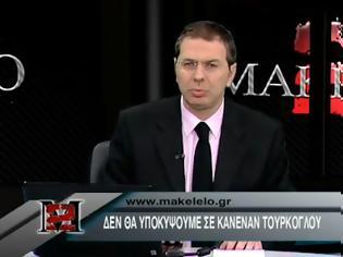 Φωτογραφία για Το απαγορευμένο Μακελειό 2 - Ολόκληρη η τελευταία εκπομπή σε video