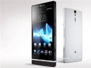 Φωτογραφία για Η Sony ανοίγει τον κώδικα του Xperia S