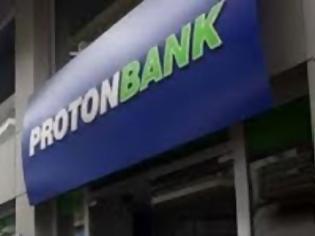 Φωτογραφία για Aνακεφαλαιοποίηση νέας ProtonBank