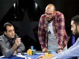 Φωτογραφία για Ο Έλληνας που με 82 ευρώ κέρδισε μισό εκατομμύριο