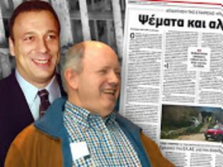 Φωτογραφία για Tην παρέμβαση του ΕΣΡ για το MEGA προκάλεσε ο ΣΥΡΙΖΑ