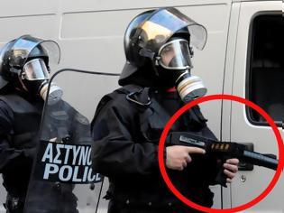 Φωτογραφία για ΕΚΑΜ: Προσοχή χρησιμοποιούν όπλα που ρίχνουν πλαστικές σφαίρες
