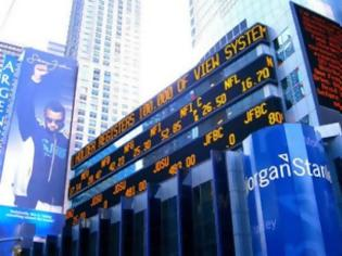 Φωτογραφία για Καταραμένη φτώχεια: Δεν δίνει μπόνους στα στελέχη της η Morgan Stanley