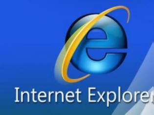 Φωτογραφία για Πρόβλημα ασφαλείας στον Internet Explorer