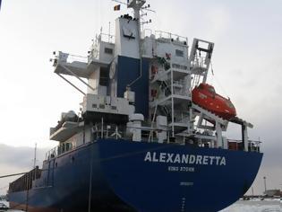 Φωτογραφία για Toυρκικό φορτίο όπλων σε πλοίο στον Βόλο