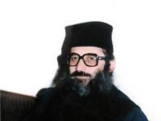 Φωτογραφία για 2630 - Ο Ιεραπόστολος του Κογκό π. Κοσμάς Γρηγοριάτης (1942 Θεσσαλονίκη - 27 Ιανουαρίου 1989 Κογκό)