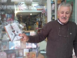 Φωτογραφία για Πάτρα: Έκλεψαν από βιβλιοπωλείο το βιβλίο Αιδοίον το δηκτικόν