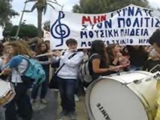 Φωτογραφία για Συγκεντρώσεις διαμαρτυρίας από μαθητές μουσικών σχολείων