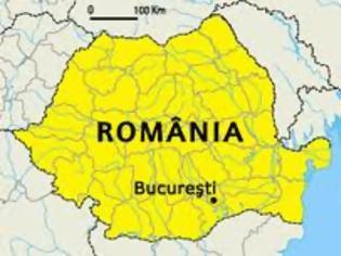 Φωτογραφία για Ρουμανία: Σε ρεαλιστική βάση ο προϋπολογισμός του 2013, δήλωσε ο υπουργός Οικονομικών