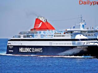 Φωτογραφία για Hellenic seaways: Τροποποίηση δρομολογίων λόγω απεργίας ΠΝΟ 31/1-1/2/2013
