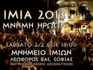 Φωτογραφία για Ίμια 2013 - Μνήμη Ηρώων