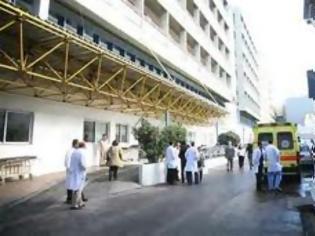 Φωτογραφία για Κίνημα Δεν Πληρώνω: Ποιοι δικαιούνται να μην πληρώνουν τα 5 ευρώ στα νοσοκομεία