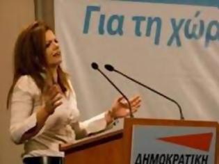 Φωτογραφία για Ερώτηση της βουλευτού Β' Πειραιά, Μαρίας Γιαννακάκη για την ανάγκη συνεργασίας μεταξύ Ελληνικών και Γερμανικών αρχών ενάντια στη δράση νεοναζιστικών ομάδων στις δύο χώρες
